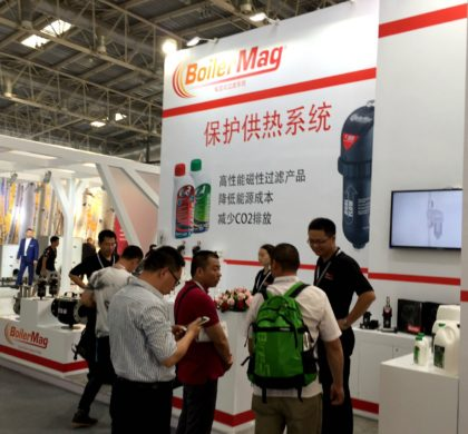 Success for BoilerMag at China International Trade Fair for Heating and Ventilation