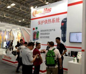 ISH China BoilerMag